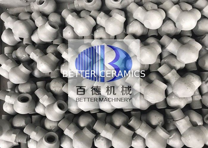 Reaction Bonded Silicon Carbide Products / SiSiC Ceramic Spray Nozzles